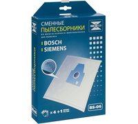 Мешки для пылесоса Bosch BSG80000-89999, BSG8.., Siemens VS08..и т.д. Neolux BS-06 - микрофибра, неоригинал - комплект из 4 штук!