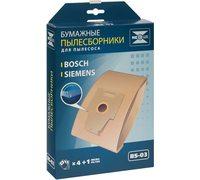 Мешки для пылесоса Bosch BSG80000-89999, BSG8.., Siemens VS08..и т.д. Neolux BS-03 - бумажные, неоригинал - комплект из 4 штук!