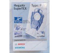 Мешки для пылесоса Bosch BSG80000-89999, BSG8.., Siemens VS08..и т.д. Type P BBZ41FP - микрофибра, оригинал - комплект из 4 штук!