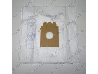 Комплект пылесборников для пылесоса Bosch BSN1700, BSN2010, BSG1000-1999, BSN1600, BSN1810 купить