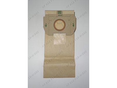 Комплект мешков-пылесборников для пылесоса Bosch HS6.../BHS6…, HS6000-HS6999, Siemens VS1.A VR9…
