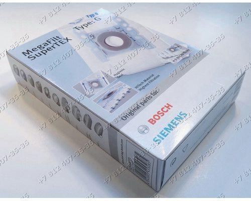 Комплект мешков-пылесборников Type G в упаковке 4 сменных пылесборника и 1 микрофильтр для пылесоса Bosch BSGL3, BSGL4, BSG4, BSG6, BSG7