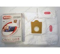 Мешок-пылесборник для пылесоса Bosch BSG6214I/04, BSG7, BSG6, BSG4, BSA, BSD, BSF, BBS6, BSC, BBS7