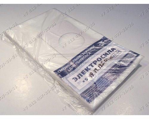 Комплект мешков-пылесборников Neolux ES-01 ES01 для пылесоса Электросила