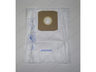 Комплект мешков-пылесборников для пылесоса Daewoo RC220B/R, RC300, RC320B, RC350, RC360 и так далее купить