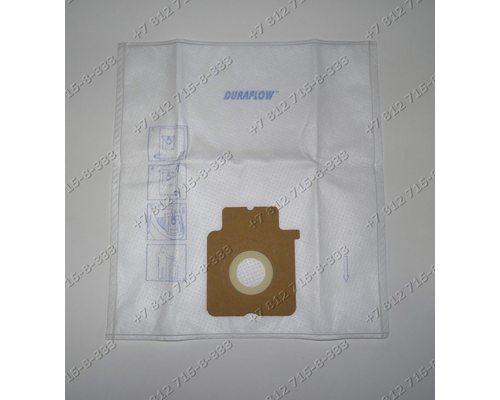 Комплект мешков-пылесборников для пылесоса Panasoniс MC2700 Samsung VC1400 VC1700 VC1800, и так далее