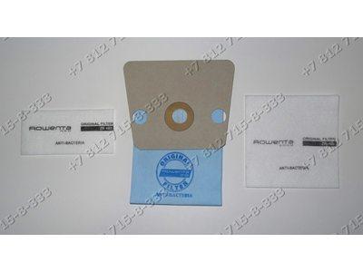 Мешок-пылесборник для пылесоса Rowenta RO1246R1, Neo RO123, Neo RO420, Neo RO425, Neo RO430
