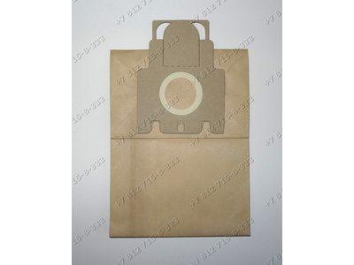 Комплект мешков-пылесборников для пылесоса Miele Serie S 140-157, 160-169, Control plus brillant HS-1300 купить
