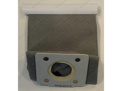 Мешок-пылесборник для пылесоса Scarlett SC-082 SC082
