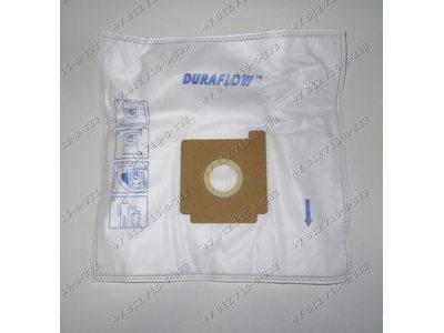 Мешок-пылесборник для пылесоса Zelmer 4000.0ST/SP/SQ/SK Magnat serie 3000, Beko