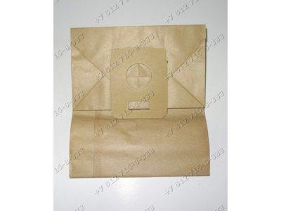Мешок-пылесборник для пылесоса Zelmer Formula 1 900…950 Oceanic 1200…1206 Super 800…850 купить