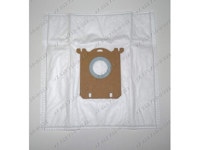 Комплект мешков-пылесборников для пылесоса Bork V510, V511