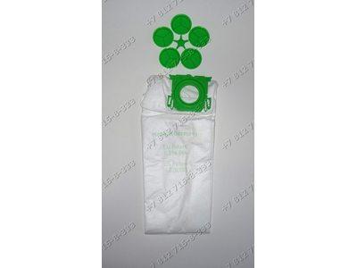 Комплект мешков-пылесборников для пылесоса BORK V7011, V7012, V7013, V701, V702, V703