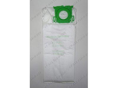 Комплект мешков-пылесборников для пылесоса Bork V7011, V7012, V7013, V701, V702, V703, V705