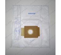 Комплект мешков-пылесборников для пылесоса AKA BS49/2 Alaska BS1600 Ariete 2372 2382 2386 и так далее