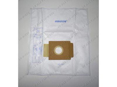 Комплект мешков-пылесборников для пылесоса AKA BS49/2 Alaska BS1600 Ariete 2372 2382 2386 купить