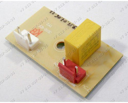 Сетевой фильтр-модуль для пылесоса Bosch BGS05A225/02