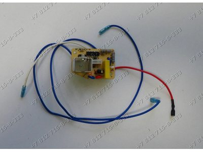 Электронный модуль для пылесоса Redmond RV-307 RV307