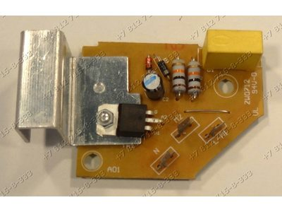 Электронный модуль для пылесоса Redmond RV-308 RV308