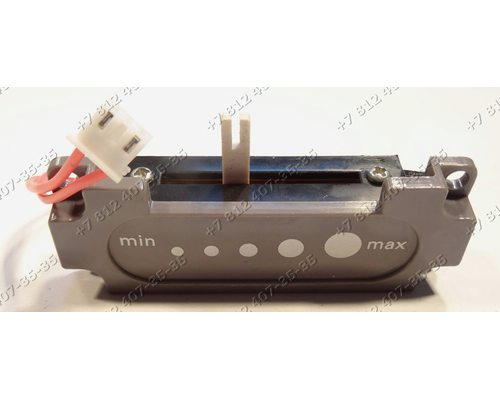 Увеличитель мощности для пылесоса Rowenta RO1521 R1