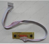Плата индикации для пылесоса Supra VCS-2085 VCS2085