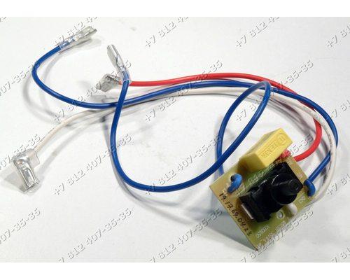 Модуль - сетевой выключатель в сборе для пылесоса Scarlett SC-VC80B04 SCVC80B04