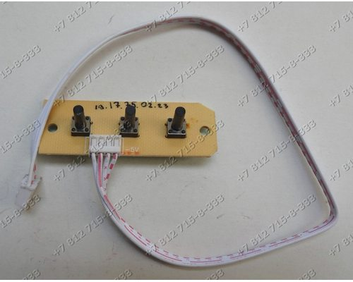 Плата индикации для пылесоса Rolsen T-2560TSW T2560TSW