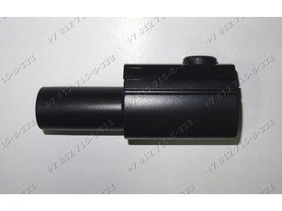 Переходник ZE050 для пылесоса Electrolux