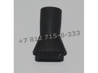 Щетка для мебели для пылесоса LG VC9165 5203FI3737A