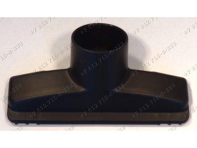 Щетка для мебели для пылесоса Bosch BGS32001/02, BSGL2MOV30/11, BSG62185/09