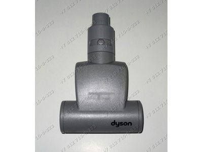 Щетка турбо маленькая для пылесоса Dyson DC08 купить