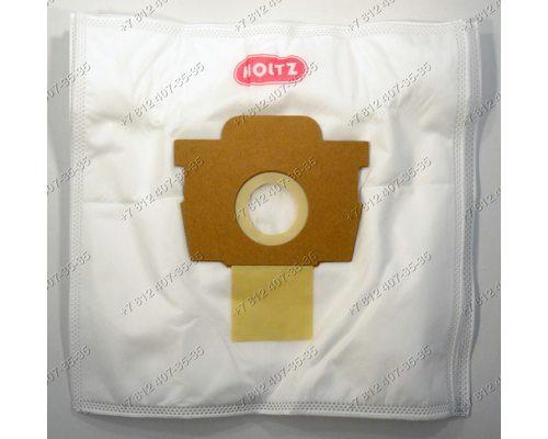 Комплект мешков-пылесборников для пылесоса Rowenta RO4421 - RO4449, RO4521 - RO4549 и т.д.