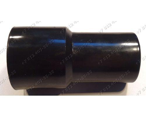 Наконечник шланга - фиттинг шланга в пылесос (вход в шланг: наружный 56 мм внутренний 50 мм, вход в пылесос внешний 44 мм, внутренний 38 мм) для пылесоса