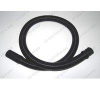 Шланг для пылесоса Bosch Siemens VS51A91/02 VS55A80/05 VS53A20/02