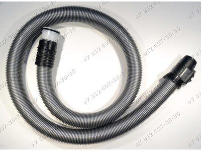 Шланг для пылесоса Samsung SC18M21A0S1, VC18M21A0S1/EV, VC15H4071H2/EV, SC15H4071H2