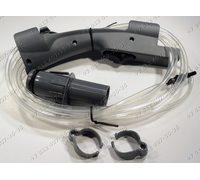 Шланг подачи воды для пылесоса Zelmer 919.0SP, AP9000/01, AP9000/02, AP9000/04, CVC762ST/01