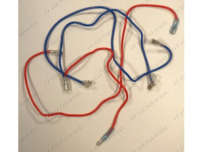 Проводка для пылесоса Redmond RV-308 RV308