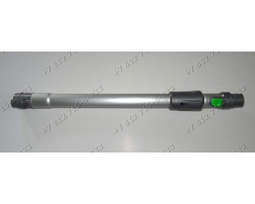 Телескопическая труба с зеленой кнопкой для пылесоса Dyson DC08