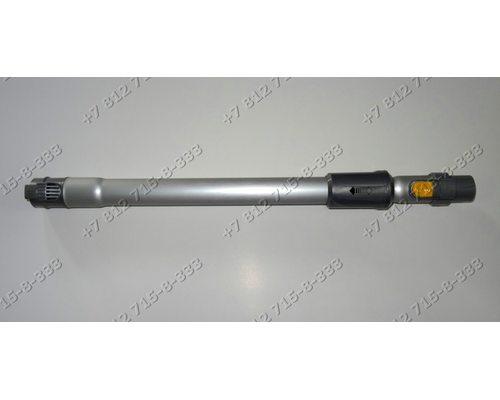 Телескопическая труба с желтой кнопкой для пылесоса Dyson DC08