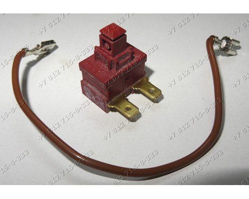 Выключатель для пылесоса Electrolux ZUS3387, EL7062A, Z3332, ZU3386AUS, ZUS3385JPN, ZCS2100B, Z1955