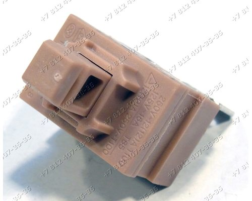 Выключатель для пылесоса Philips FC8454/01, FC8450, FC8451, FC8452, FC8454, FC8455, FC8142