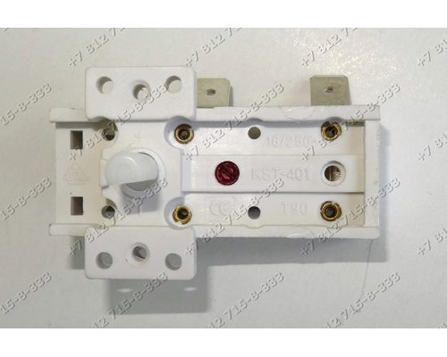 Терморегулятор радиатора KST-401 16A 250V 0-70С