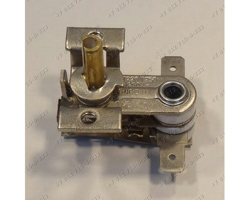 Термостат для радиатора KST-220 KST220 KDT200 10A 250V