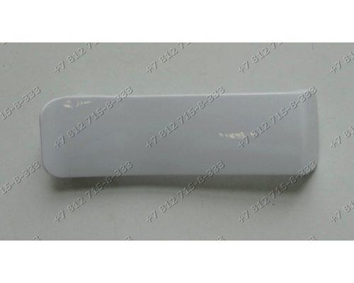Защёлка 420303582390 соковыжималки Philips HR1854