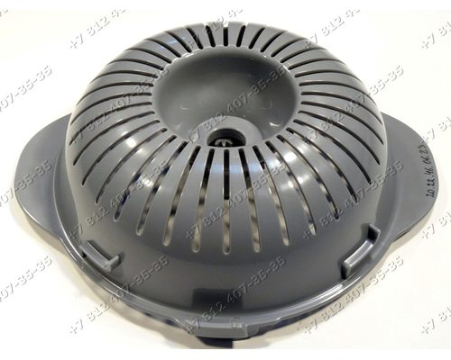Насадка для цитрусовых сито-решетка для кухонного комбайна Kenwood AT264, AT284, FP250, FP260, FP270
