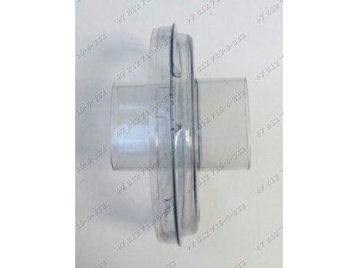 Крышка центрифуги для отжима сока для соковыжималки Bosch
