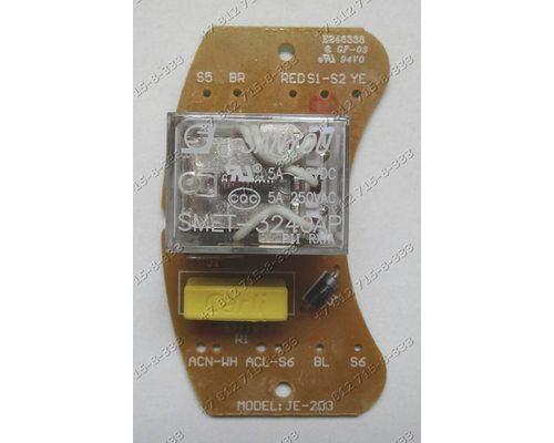 Электронный модуль для соковыжималки Moulinex ZE400