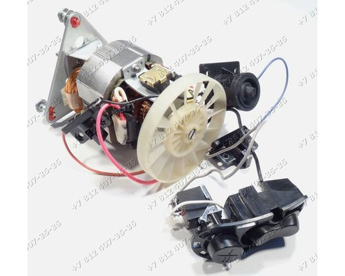 Мотор для соковыжималки Tefal ZN355C3E ZN350 ZN355