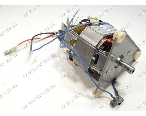 Двигатель для соковыжималки Alaska JE1600