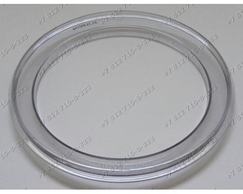 Кольцо-держатель фильтра для протирания ягод соковыжималки Bosch MCM5180/03